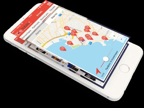 iphone6 etable app